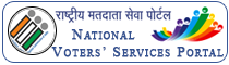 National Voter's Service Portal